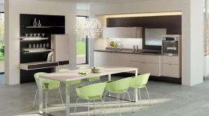 Photo Cuisine design